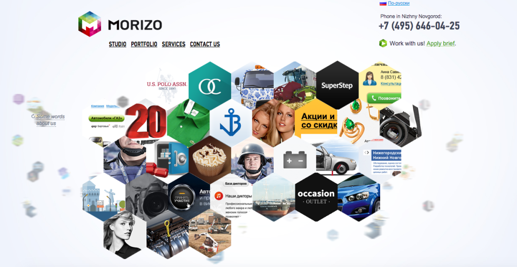 Morizo - Digital - agency - Russia